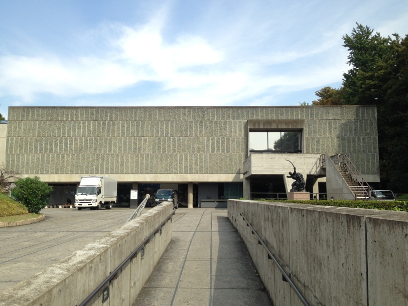 Le Corbusier's Museum of Western Art at Ueno Park, Tokyo