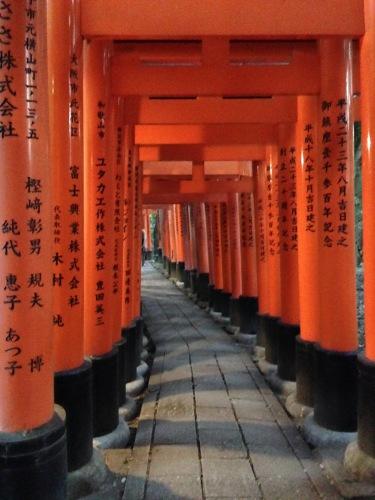 Inari temple, Kyoto