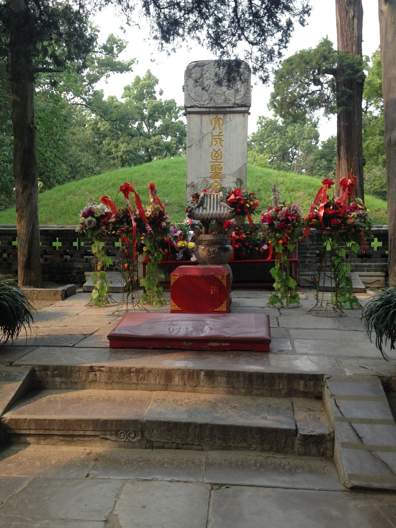 Confucius' tomb
