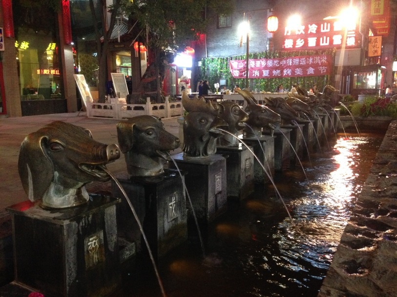 Chinese Year animals fountain, Taiyuan