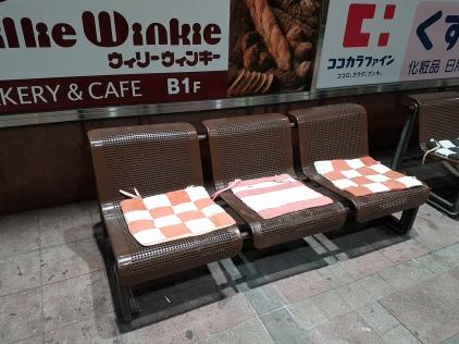 cushions at the bus stop